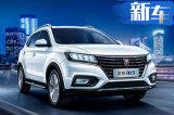 荣威RX5再推新SUV 多花1.1万增12项配置