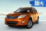 广汽传祺将推全新GS5 溜背造型/酷似本田冠道