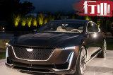 凯迪拉克将推出5款新车 国产7座大SUV明年推出