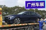 2018广州车展探馆:东风本田INSPIRE混动版