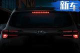 再等17天! 起亚将发布全新SUV 尺寸比XR-V更大