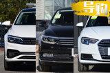 20万预算,想买德国高品质 ,有什么好车可以选?