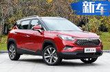 江淮全新SUV瑞风S4开卖 售价6.78-9.88万元