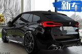 宝马全新X6高性能版 搭4.4T发动机/中控换大屏
