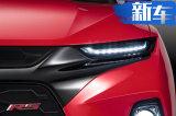雪佛兰大7座SUV曝光 专供中国市场/竞争汉兰达
