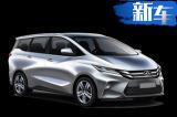 大通G50外形超炫酷 配置比丰田埃尔法还丰富!
