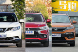 价格合适还很有品质 这三款日系SUV依然受宠
