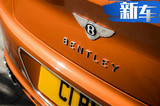 宾利全新欧陆GT街头实拍 全铝车身/搭6.0T引擎