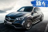 全新奔驰GLE轿跑版曝光 搭3.0T发动机竞争宝马X6