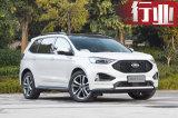 长安福特2款新SUV将上市 为销量增长再添新动力