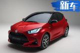 丰田全新雅力士售价曝光 搭1.5L混动尺寸大涨