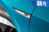 大众新电动车将推高性能版 加速比高尔夫GTI更快