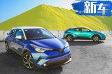 丰田将推10款全新电动车 C-HR纯电版明年上市