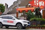 汉腾X5探访广西兴安灵渠 致敬中华传统匠心品质