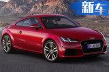 奥迪TT确认将停产! 将由全新纯电动车型代替