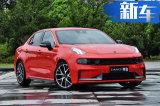 领克首款轿车03在日本上市 售价11.68-15.18万