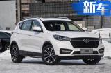 奔腾4款新SUV将搭-新1.2T直喷  动力超大众1.4T