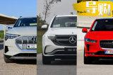 60万买豪华品牌纯电动SUV 哪款才是最好的选择?