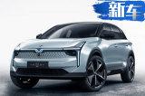 哪吒U量产版补贴后15万元起 即将广州车展发布