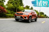 起售价不到5万的高配置小SUV 试驾2018款瑞虎3x