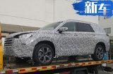 星途大7座SUV配奔驰+路虎内饰 或15万元起售