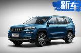 Jeep指挥官开卖25.98万起 比7座版起售价低2万