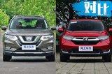 两款四驱SUV车型的对抗 日产奇骏 PK 东本CR-V