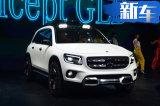 奔驰GLB!国产SUV实拍 下半年上市-年产量8万台