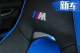 宝马X6高性能版实车曝光 搭4.4T引擎/4.2秒破百