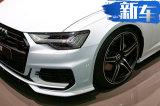 奥迪全新A6旅行版实拍 搭3.0T引擎/配运动套件