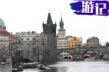 夜游教堂别有滋味 到布拉格不能不做的几件事