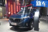 海马7X正式亮相 车长4.8米 配1.6T发动机