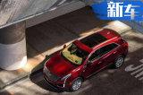 亚博玩法推豪华7座SUV 梅赛德斯-奔驰GLE怕不怕