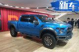 上海车展大小猛禽同台,30万和50万你买哪个?