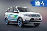 开瑞K60EV纯电SUV开卖 补贴后售10.63万元起