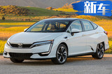 东风本田建工厂-投产电动车 首款SUV将于4月下线