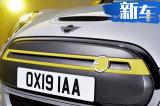 MINI纯电动车售价曝光 年内国产/竞争奔驰Smart