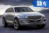 现代推大型豪华SUV 动力超宝马/内饰堪比奔驰S级