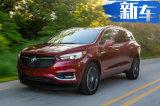 别克新款SUV实拍!下半年上市/尺寸超奔驰GLE
