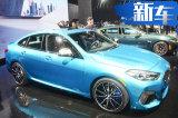 宝马M235i Gran Coupe实拍!搭2.0T/明年上市