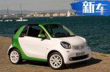 奔驰纯电动smart将在北汽国产 售价15万贵不贵?