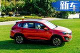 紧凑SUV顶配只需11.39万 奇瑞新款瑞虎7值不值?