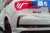 奥迪全新RS Q3轿跑版实拍 搭2.5T引擎造型更精致