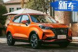 长安CS15新SUV上市 车身加长售5.59-7.89万
