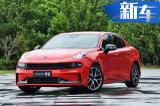 9款重磅新车8月开卖 03+/卡罗拉领衔最低6万起售