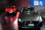 全新马自达3现已上市!外观升级/新增Bose车型