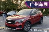 2019广州车展前瞻:更适合年轻人 全新一代傲跑抢先看