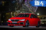 宝马新7系增混动版 售57万元起/动力超奔驰S级