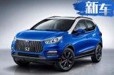 比亚迪S2电动SUV售价曝光 顶配10万/11天后上市