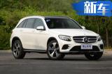 奔驰GLC长轴版明年正式开卖 尺寸增大-轴距越级